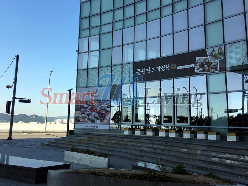 부산 풍원장 파크하이얏트 근처 맛집