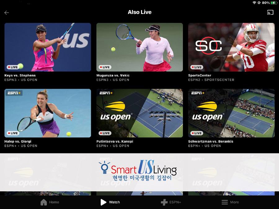 US 오픈 테니스 ESPN 앱으로 보기, Watch US Open teniis by ESPN App