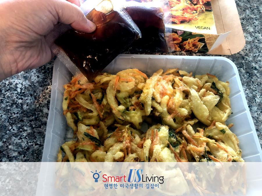 Trader Joe's Korean Foods  Vegetable Bird's Nests(Tempura Vegetables with soy dipping sauce)
